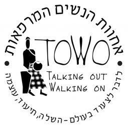 Towo Group