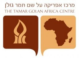 The Tamar Golan Africa Center