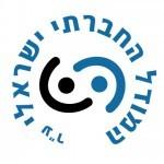 המודל החברתי ישראלי