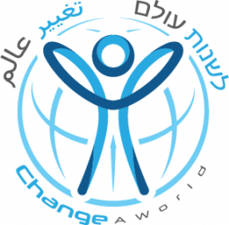 Change A World