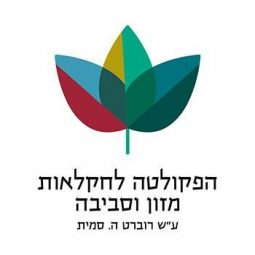 Robert H. Smith Faculty of Agriculture, Food and Environment - Hebrew University