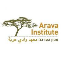 The Arava Institute