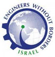 Engineers without borders (EWB) Israel