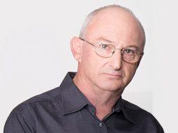 Prof. Aryeh Eldad