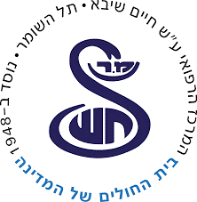 The Israel Center for Disaster Medicine and Humanitarian Response