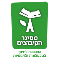 The Interdisciplinary Treatment Program at the Kibbutzim Seminar